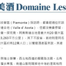 Article by Jason Liu