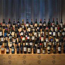 Fumin e Chardonnay Cuvée Bois all'asta Grandi Cru d'Italia a Verona
