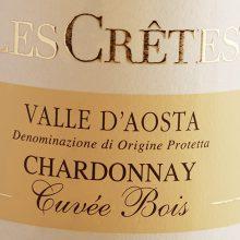 Il Sommelier Antonio Sorrento commenta il nostro Chardonnay Cuvée Bois 2012